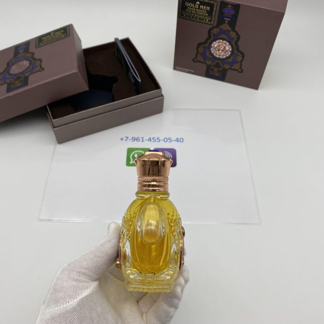 Shaik Opulent Shaik Gold Edition Man