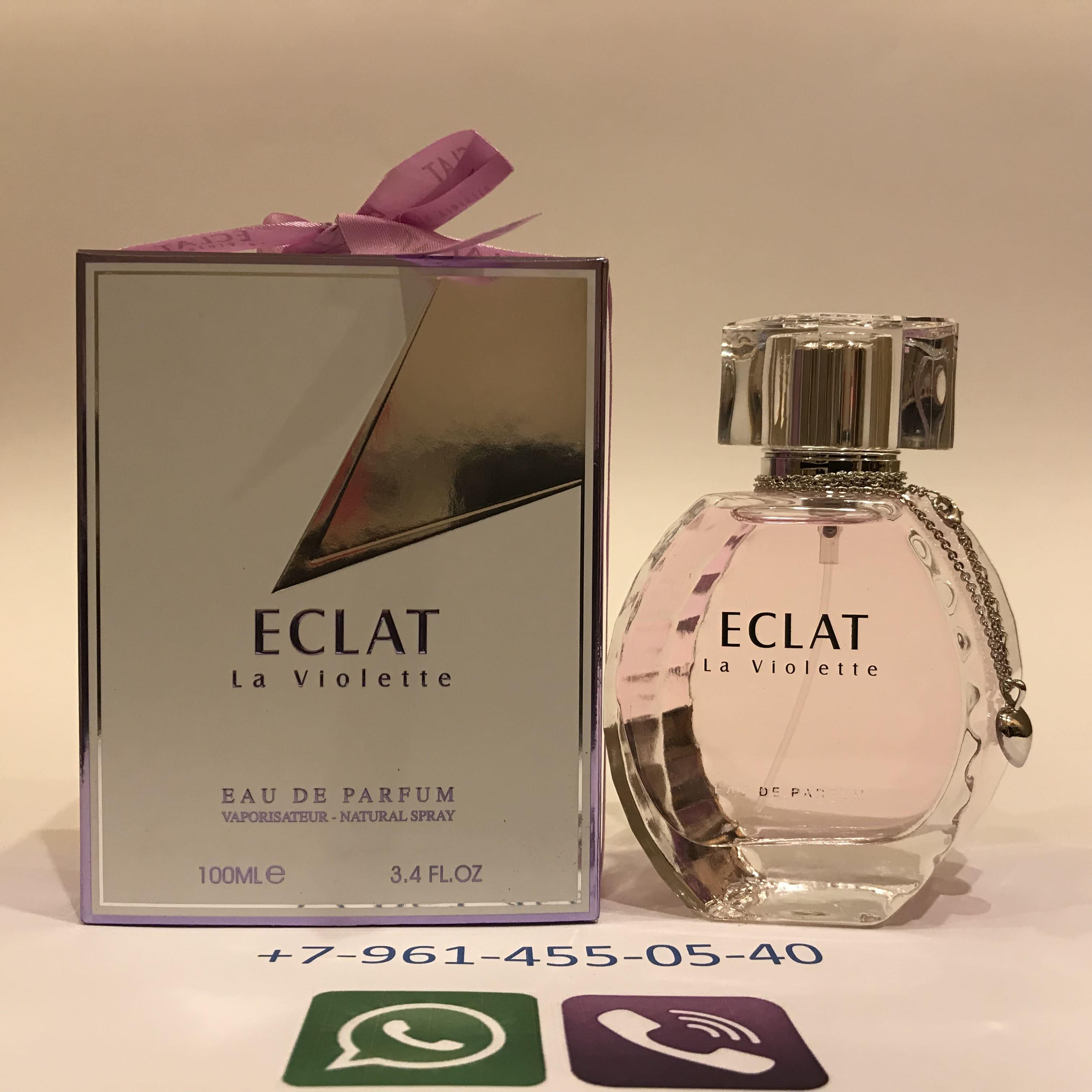 оптом Fragrance World Eclat La Violette аромат Lanvin Eclat For
