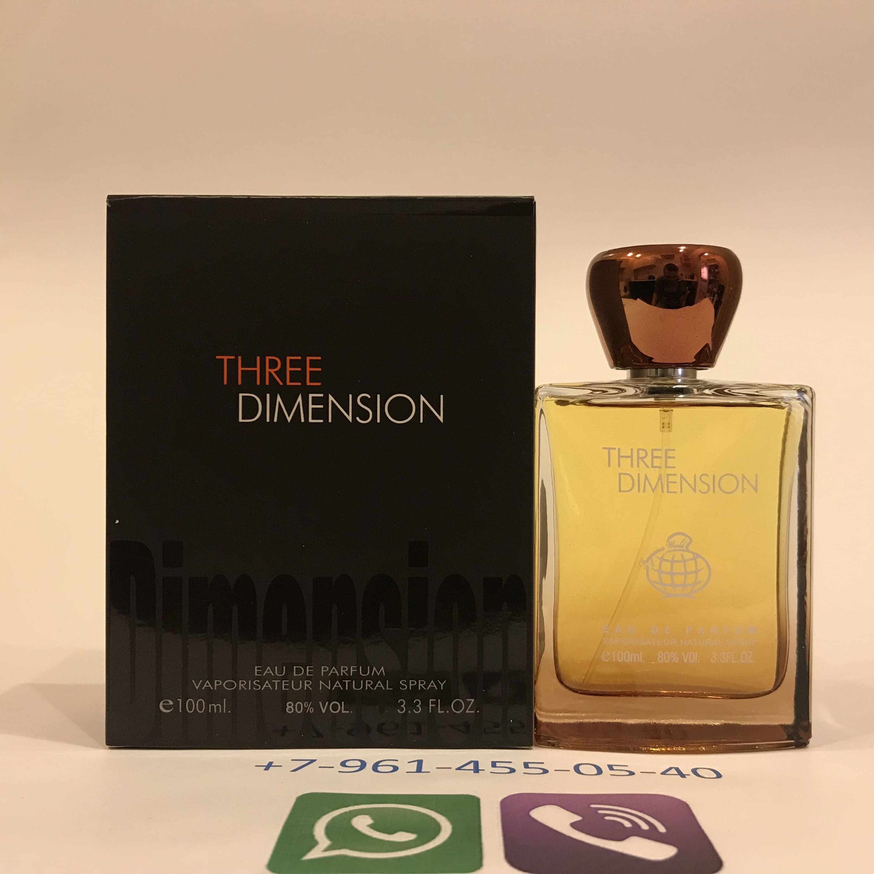 оптом Fragrance World Theree Dimension аромат Hermes Terre Dhermes