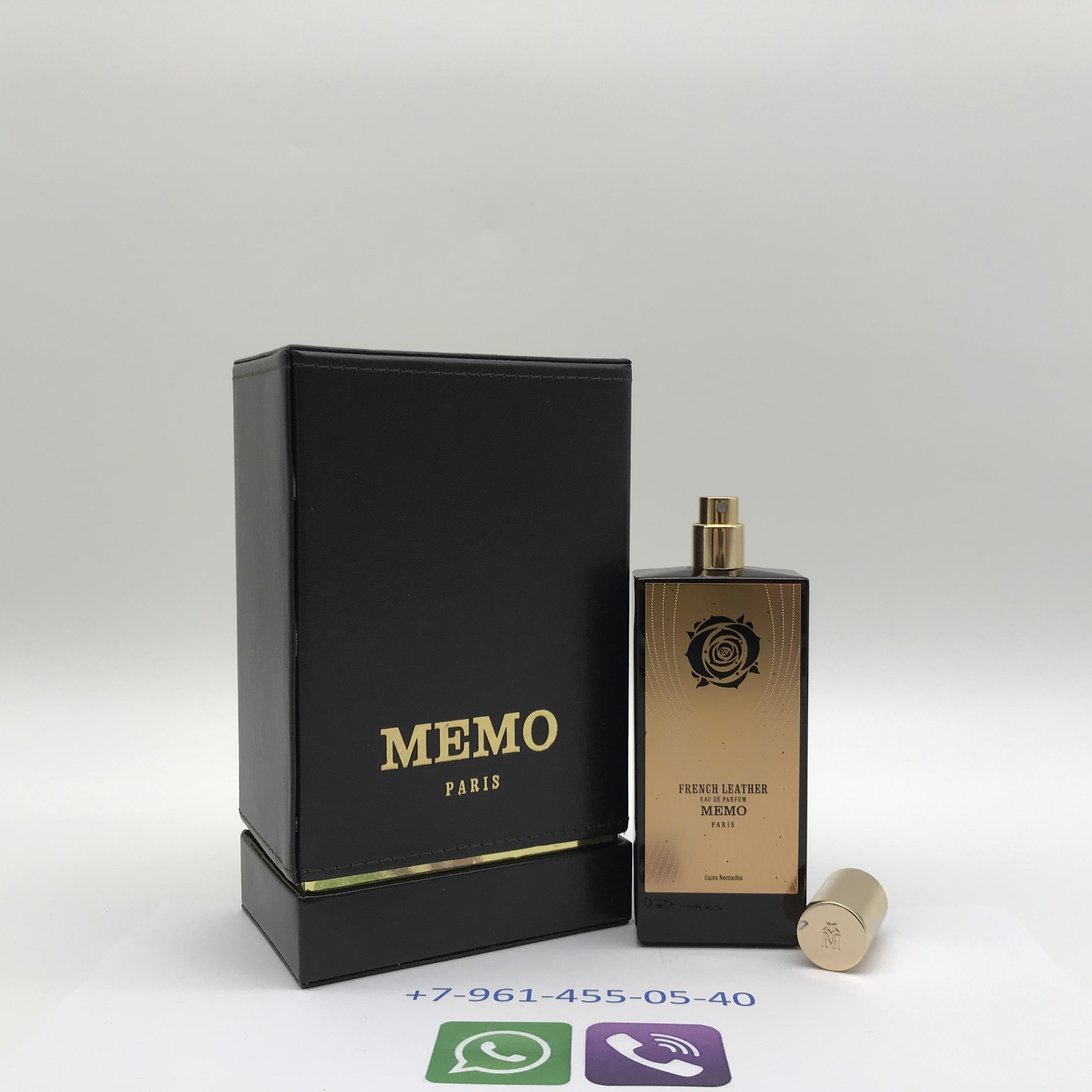 парфюм Memo отзывы