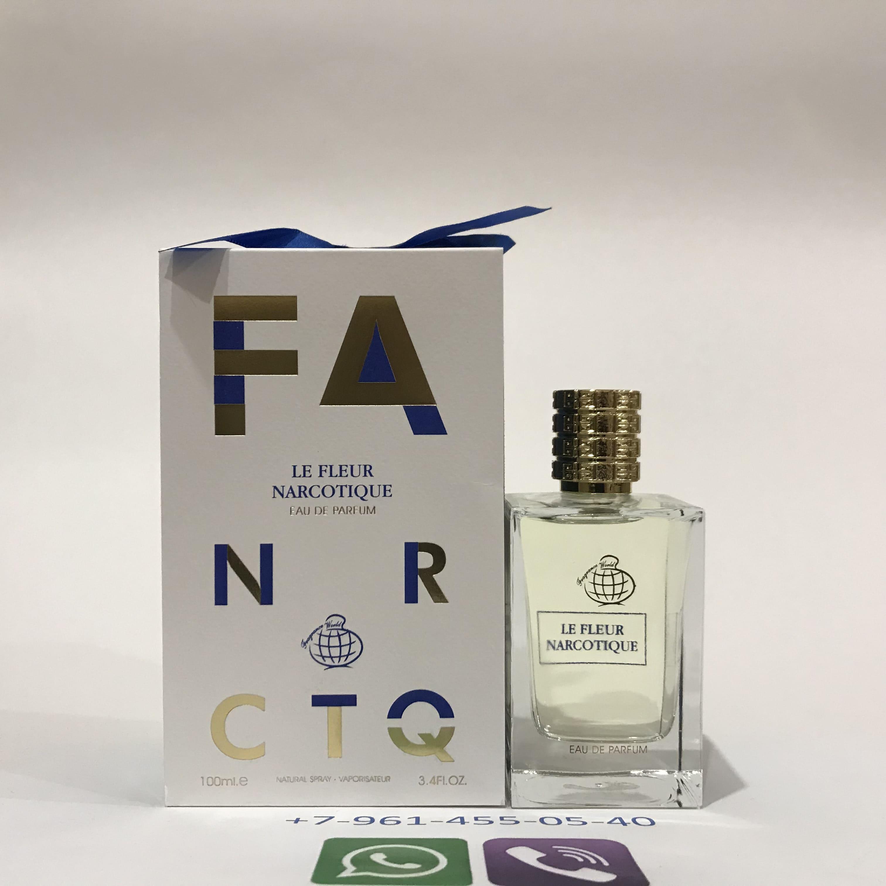 Le Fleur Narcotique парфюм цена мужские