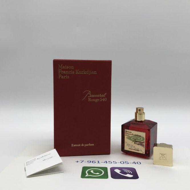 Baccarat Rouge 540 Extrait